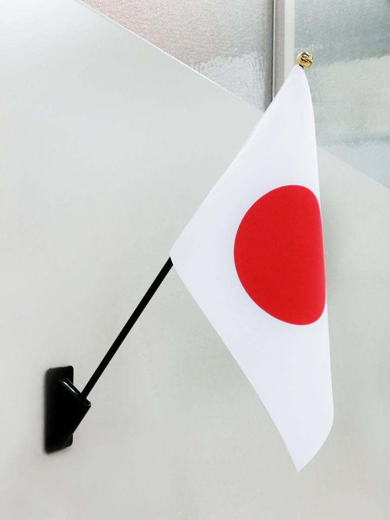 小さいサイズなので屋内にもおすすめ 日の丸マンションSSサイズ国旗セット テトロン 16×24cm日本国旗 激安通販販売 磁石取り付け部品 付き 人気商品 日本製 収納箱 屋内用