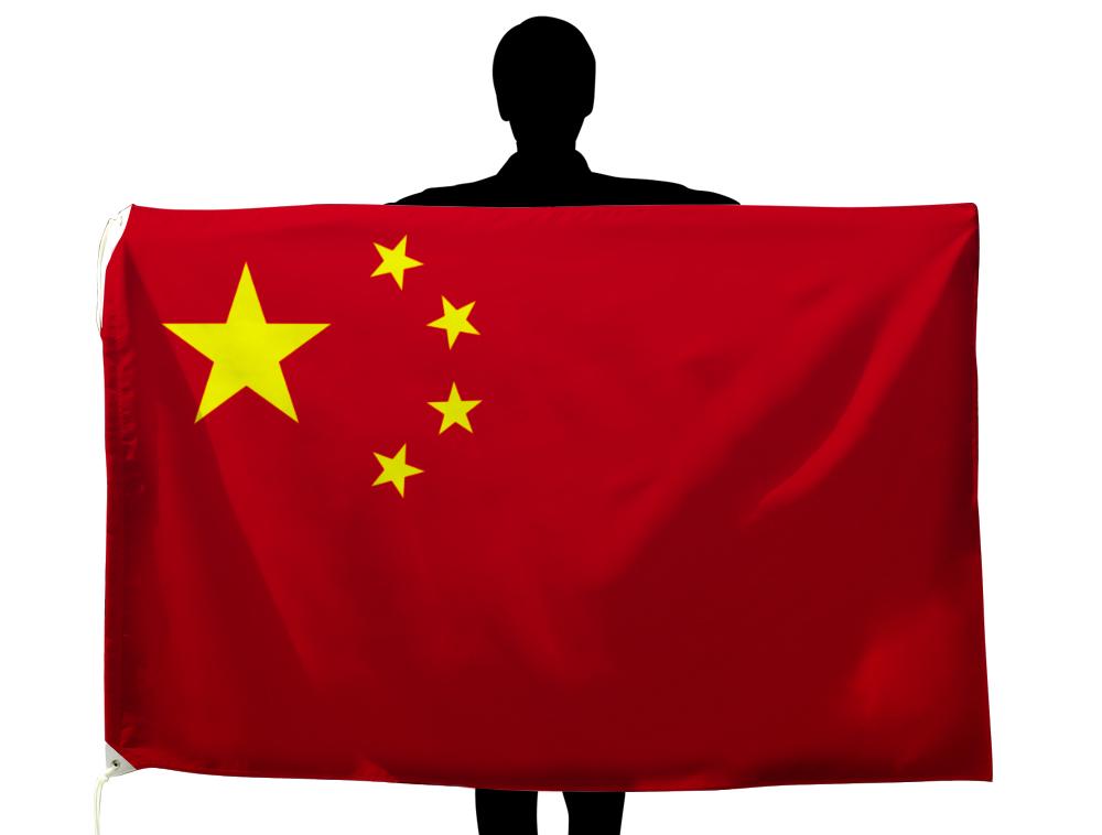 世界の国旗 中華人民共和国[中国]国旗[100×150cm・高級テトロン製]