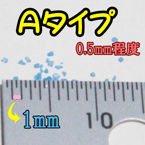 《 일본 제/백 계 색 모래 》 순 백 색 모래 0.5 mm 알갱이 200g 들어가고