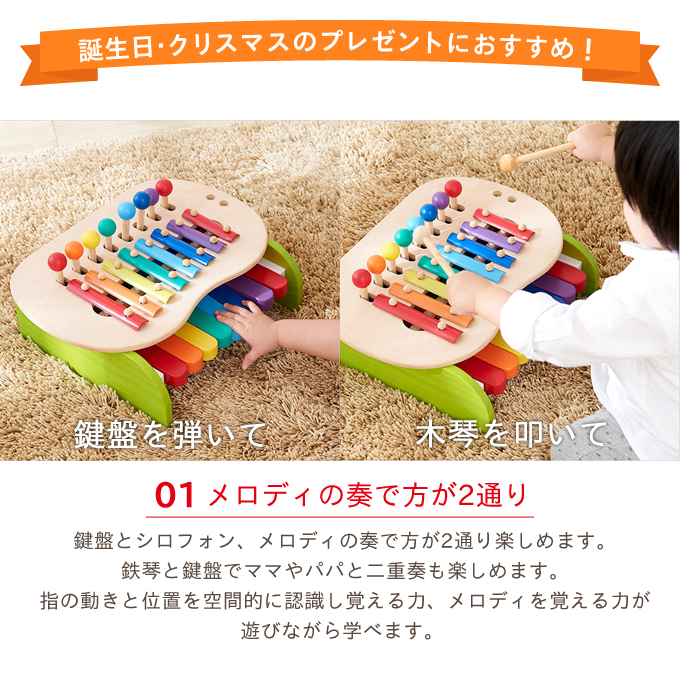 Fan Mary: Child baby 813010 of the toy baby gift Christmas present ...