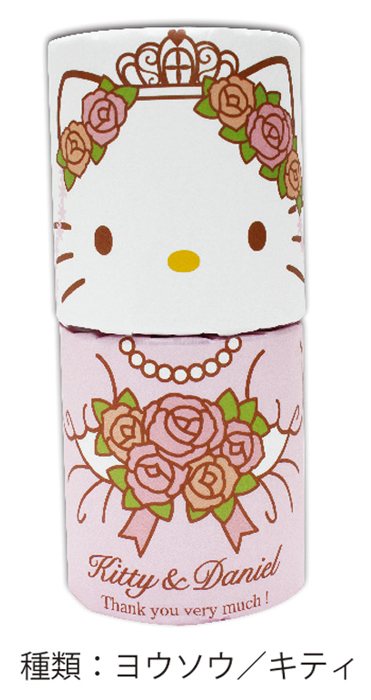 Kitty combination Dole Western clothes Kitty petit gift (送賓 goods) toilet  paper marriage second party party welcome present gift