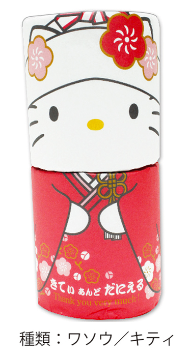 Kitty combination Dole Kitty toilet paper marriage second party party  welcome present gift in Japanese dress