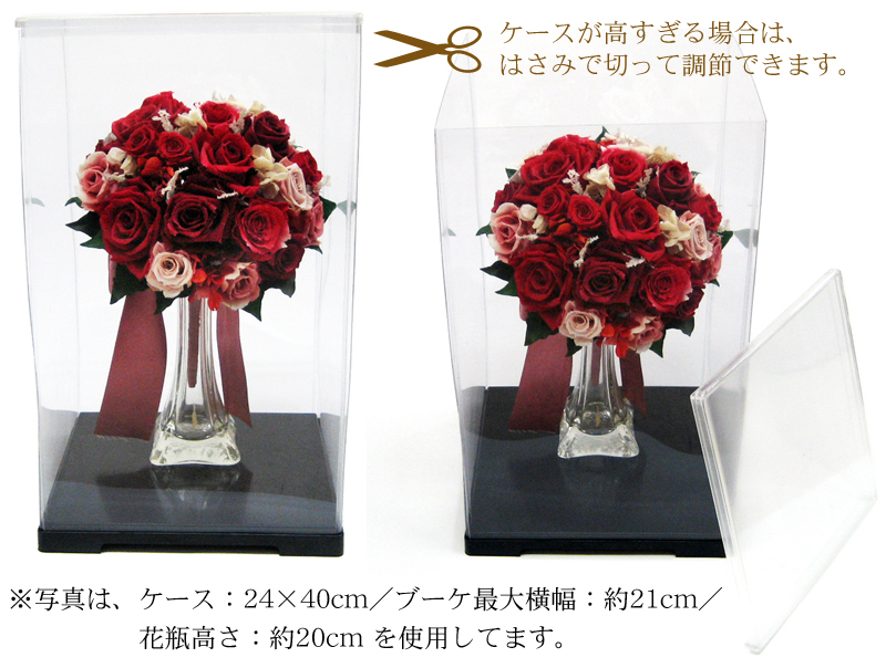 부케 케이스 「 스퀘어 」 32cm×60cm [케이스] 웨딩 부케 및 꽃을 넣어 깨끗 하 게 예쁘게 꾸밀 수 있는 사례입니다 ♪