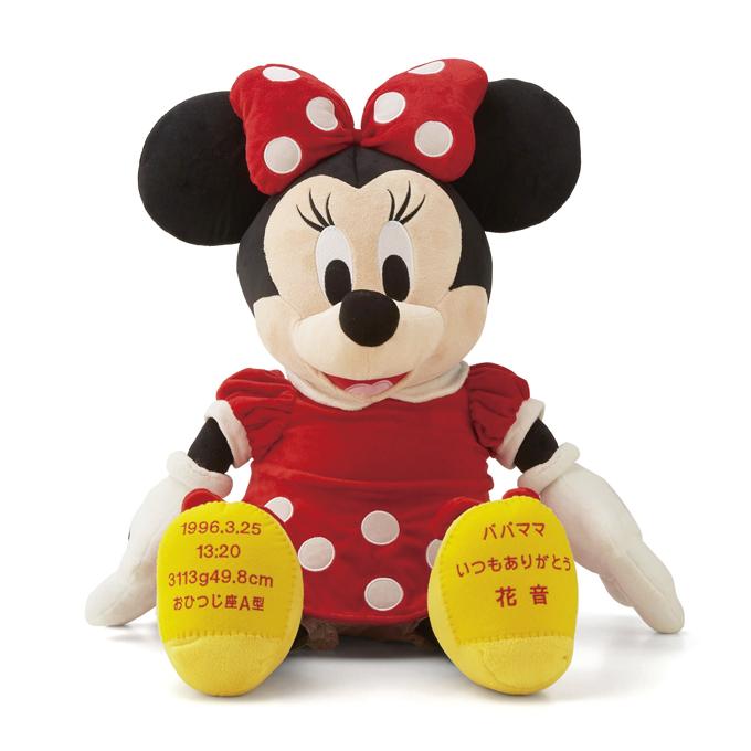 ミニーマウス【プレゼント】結婚式 両親 プレゼント 記念品 ディズニー ウエイトドール 出産祝 七五三 誕生日 体重ベア【返品不可】