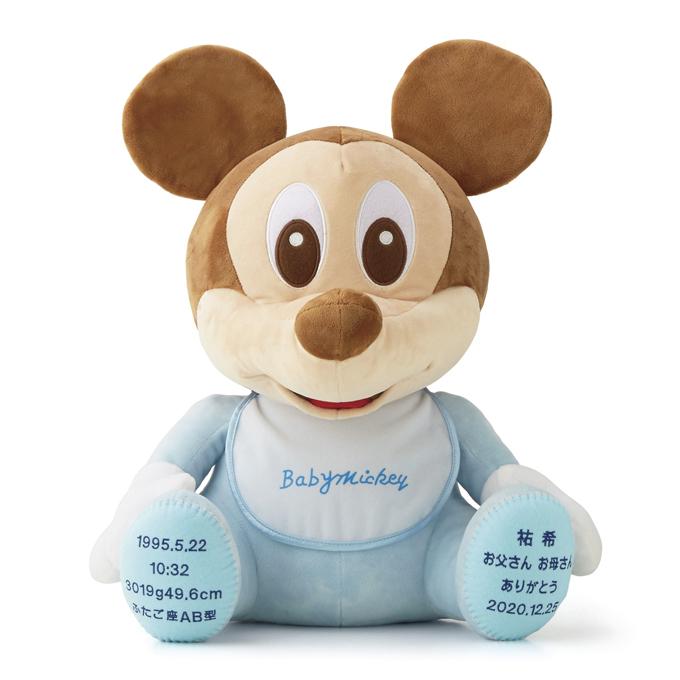 ベビーミッキー【プレゼント】結婚式 両親 プレゼント 記念品 ディズニー ウエイトドール 出産祝 七五三 誕生日 体重ベア【返品不可】