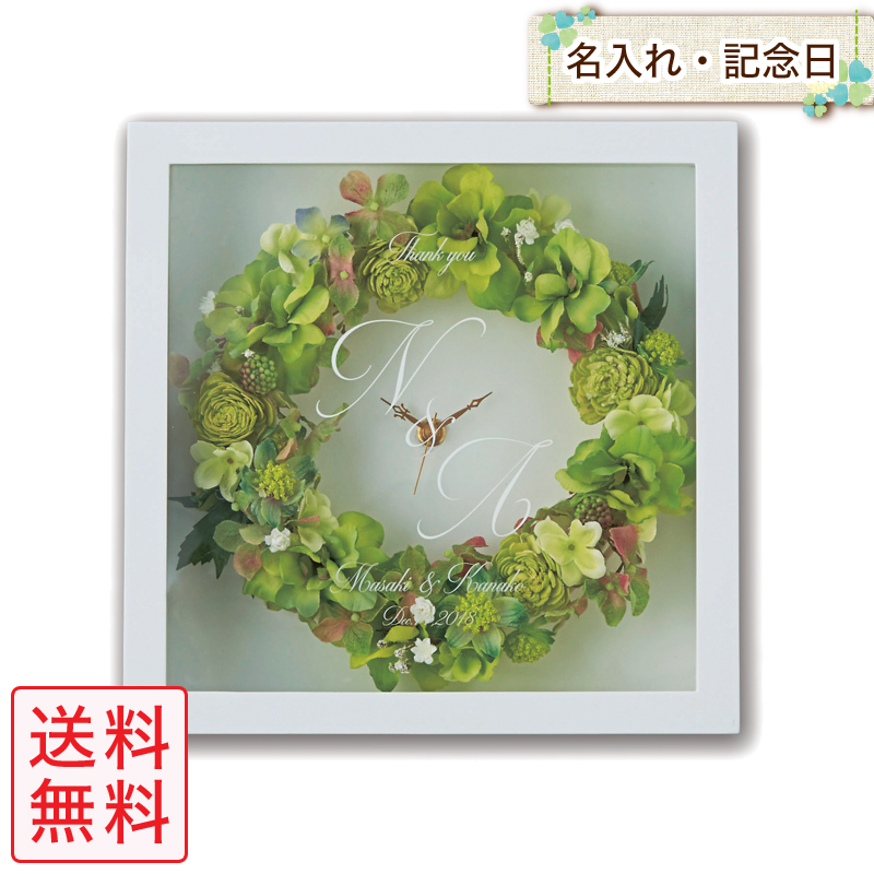 Fan Mary Hold An Elegant Lease Clock Lime Green White Box Green