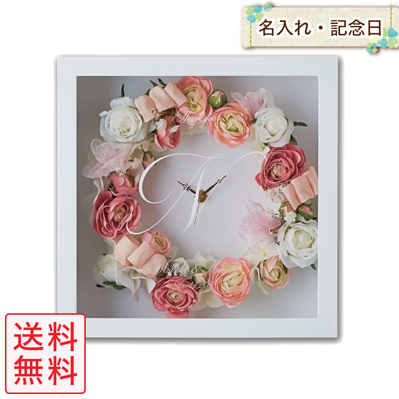 Hold An Elegant Lease Clock Sugar Rose White Box Pink Garland Table Clock Name Initial Artificial Flower Arrangement Present Gift Flower Clock Wedding