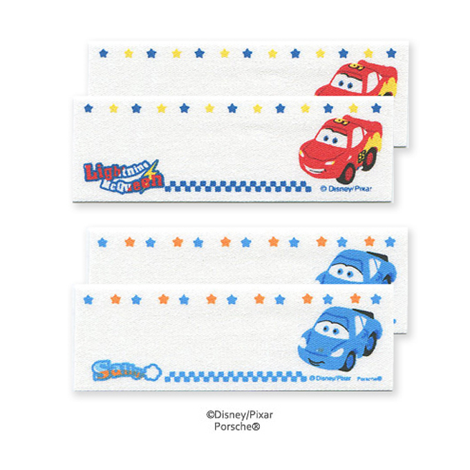 One piece of Disney Cars name label: Packet postage 250 yen to say 2*6cm  Pixar emblem iron name card handicrafts article embroidery embroidery