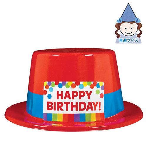 Plastic Top Hat Rainbow Party Costume Play Headdress Birthday