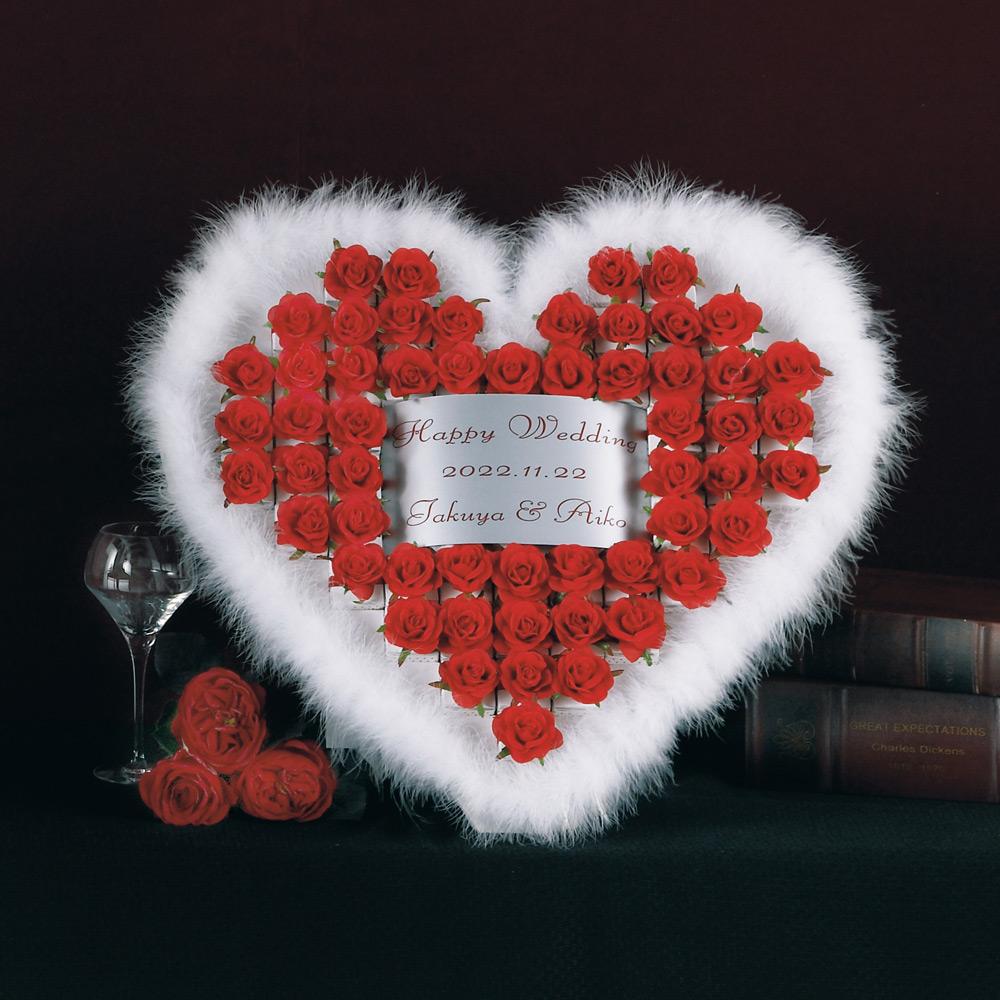 ハートファー レッド 55個セット バラ 薔薇 ローズ 赤 造花 フラワー チョコ イチゴ 苺 お菓子 プチギフト ウエルカムオブジェ 挙式 名入れ 記念日 新郎新婦【返品不可】【キャンセル不可】