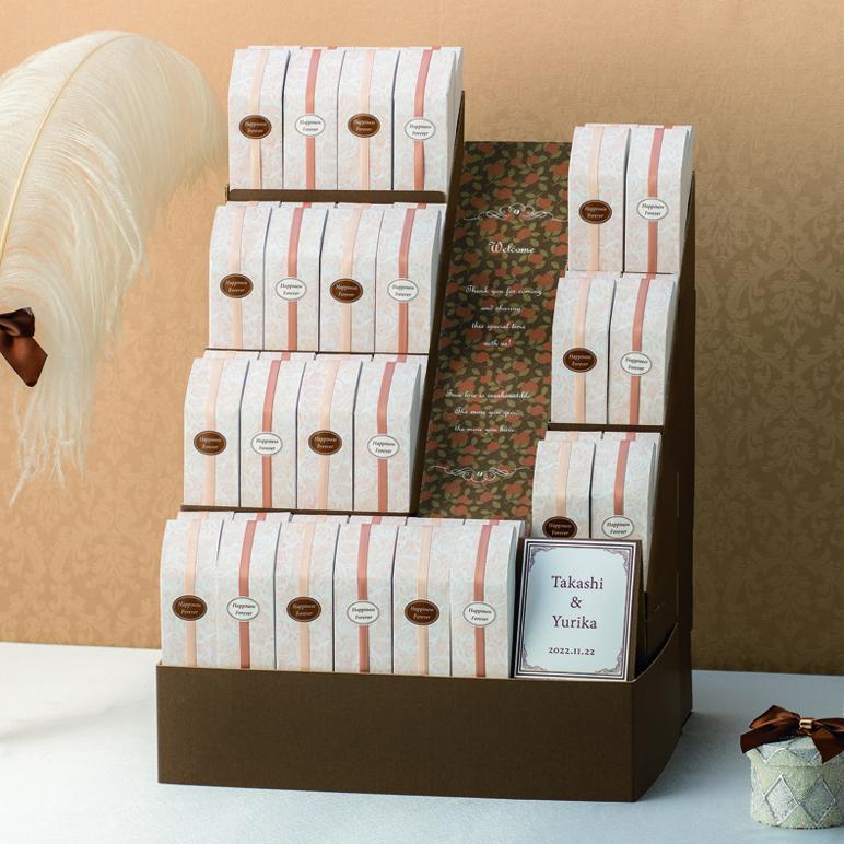 プチギフト サンクスギフト チョコクランチ お菓子 結婚式 ウェディング 二次会 パーティー ノベルティ ウェルカムオブジェ 名入れ プレシャス 48個セット【zr】