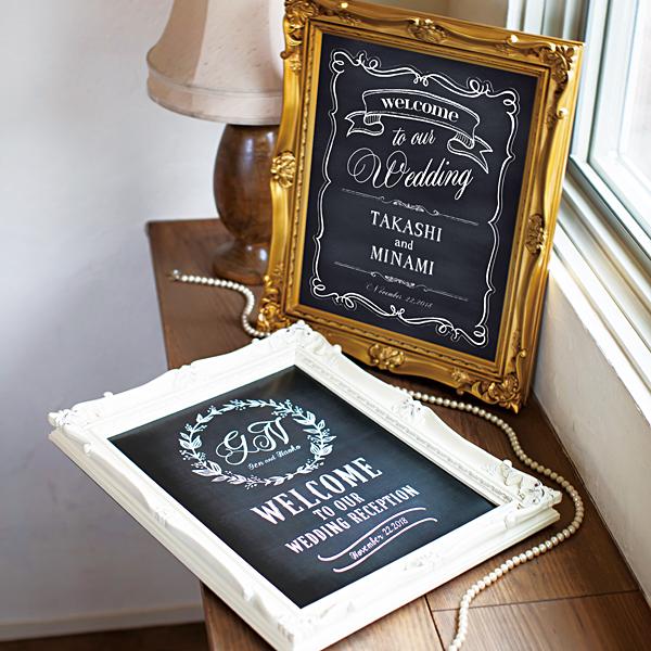 ウェルカムボード Black Board ブラックボード アンティークバニラ/アンティークゴールド 黒板風 名入れ 結婚式 挙式 パーティー 受付 新郎新婦 挙式日 記念日【返品不可】【キャンセル不可】