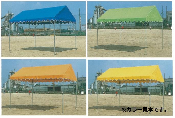 SHIMODA.MAT 下田マット 集会用テント 補助パイプ付 KT-1 178×268