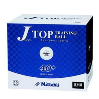Nittaku ニッタク NB-1367 プラ ジャパントップトレ球 10ダース(120個入り)  練習球 卓球