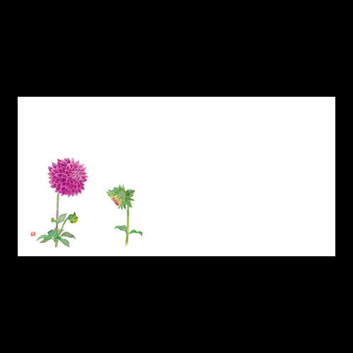 上質紙を使用したテーブルマットです お手元マット ダリア プレゼント 6~10月 201-30103 Z115-491 テーブルマット 和食 業務用 紙 ペーパー NEW 紙製 ランチョンマット