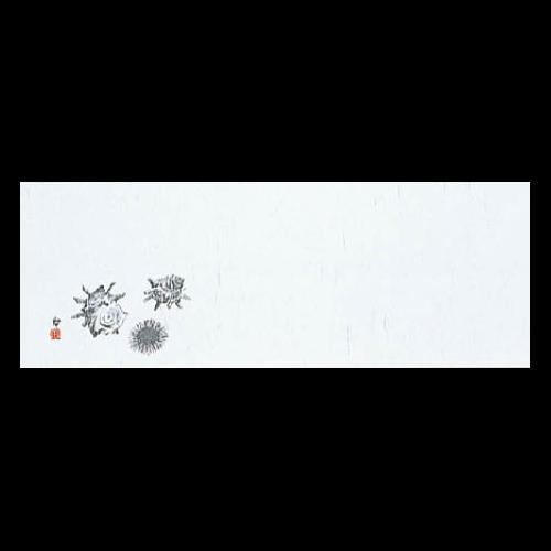 雲竜紙を使用したテーブルマットです オールシーズンご利用いただける柄です 箸置雲竜和紙マット 大好評です ◆在庫限り◆ さざえ Z119-378テーブルマット ランチョンマット 和食 業務用 紙 紙製 ペーパー オールシーズン