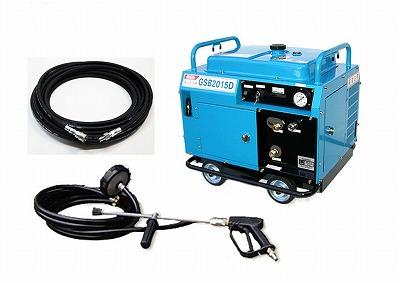 GSB2015D   防音型高圧洗浄機 ジエットマン フルテック 高圧ホース高圧ホース 高圧ガン・ストレーナ付