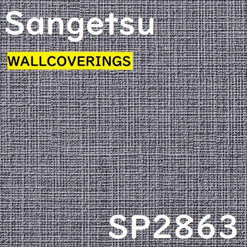 壁紙 サンゲツ Sangetsu クロス sp2863 SP 安心の定価販売 2021-2023 のりなし 百貨店 寝室や鷲津のアクセントにおすすめです リフォーム DIY