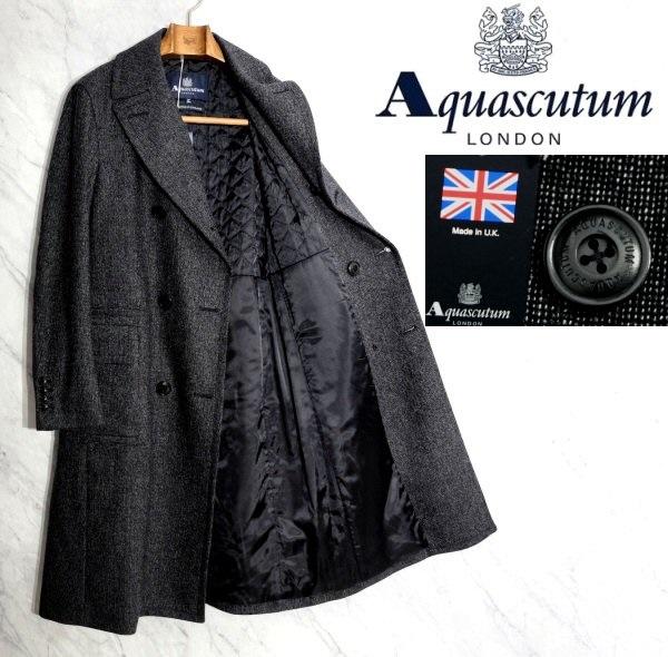 新品 Aquascutum アクアスキュータム 英国製 定価259,200円 ウールトレンチコート 撥水加工 ブラック×グレー系 38サイズ Lサイズ 40%OFF
