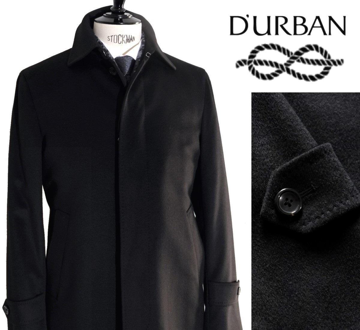 D'URBAN【ダーバン】日本製カシミヤ100%ステンカラーコート黒 ブラック