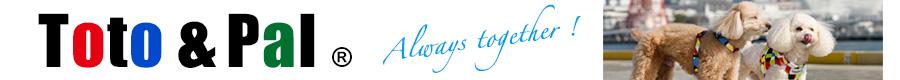 Toto&Pal:Always together! がテーマのペットグッズブランドです