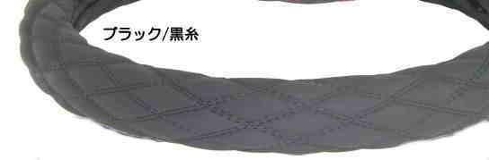 おしゃれ度UP 富士もこもこWステッチハンドルカバー ヌバック調 お買得 2020春夏新作 黒糸 ブラック 40cm用