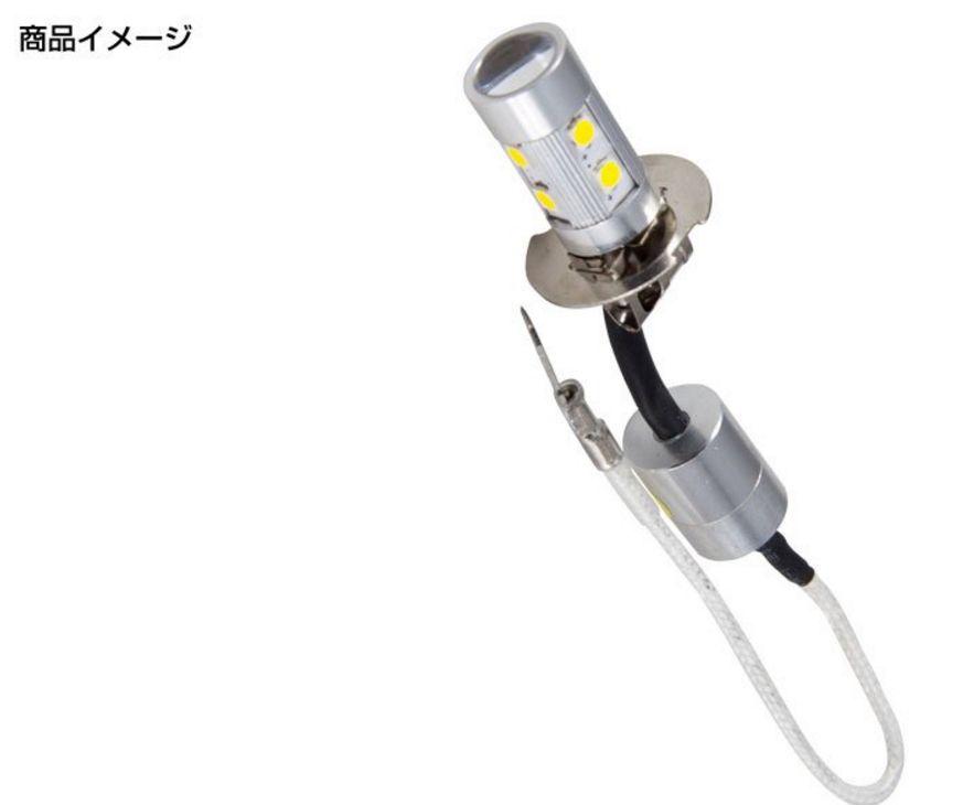 H3 LED フォグバルブ ショートタイプ 結婚祝い 1個 時間指定不可