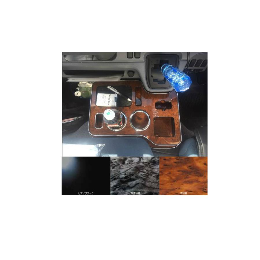 【代引き不可】センターテーブルブルーテックキャンター 標準/ワイド用 各色