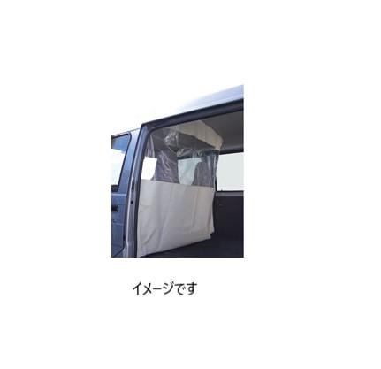 【代引き不可】商用車用仕切りカーテンスズキ エブリィ ハイルーフ用