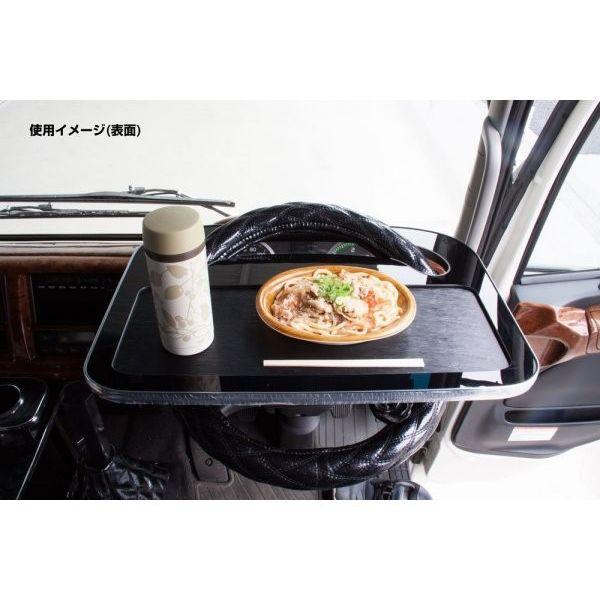 トラック用ワンタッチステアリングテーブル
