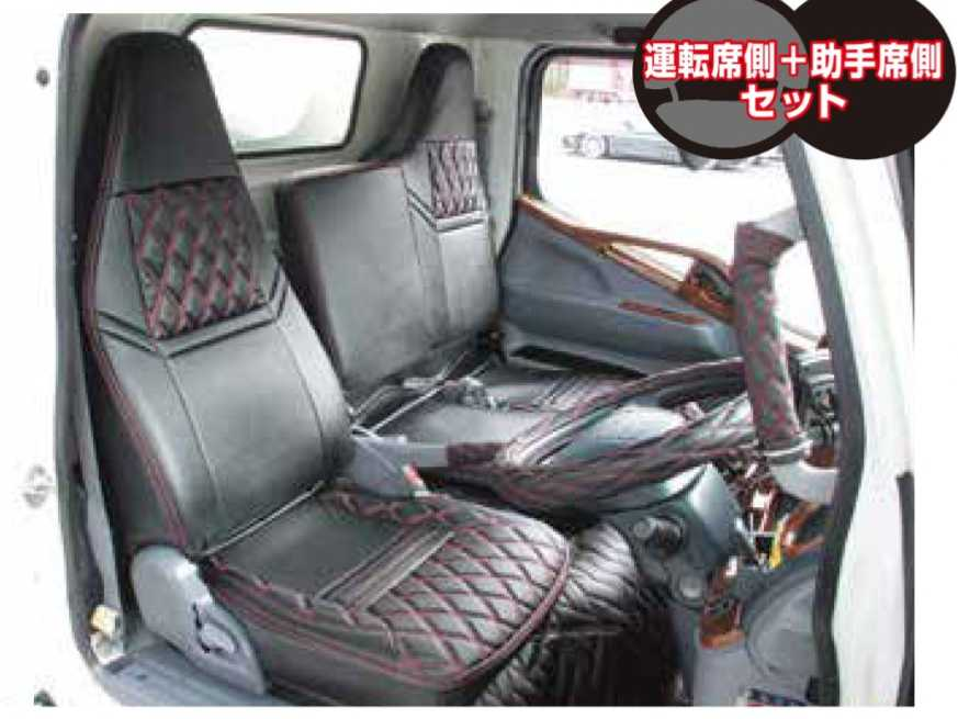 車種専用シートカバー COMBI ふそう2tブルーテックキャンター標準車用(アームレスト無し用) 運転席/助手席用 各色