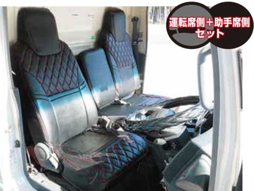 車種専用シートカバー COMBI いすゞ2t07エルフハイキャブ/ローキャブ標準車用(アームレスト無し用) 運転席/助手席用 各色