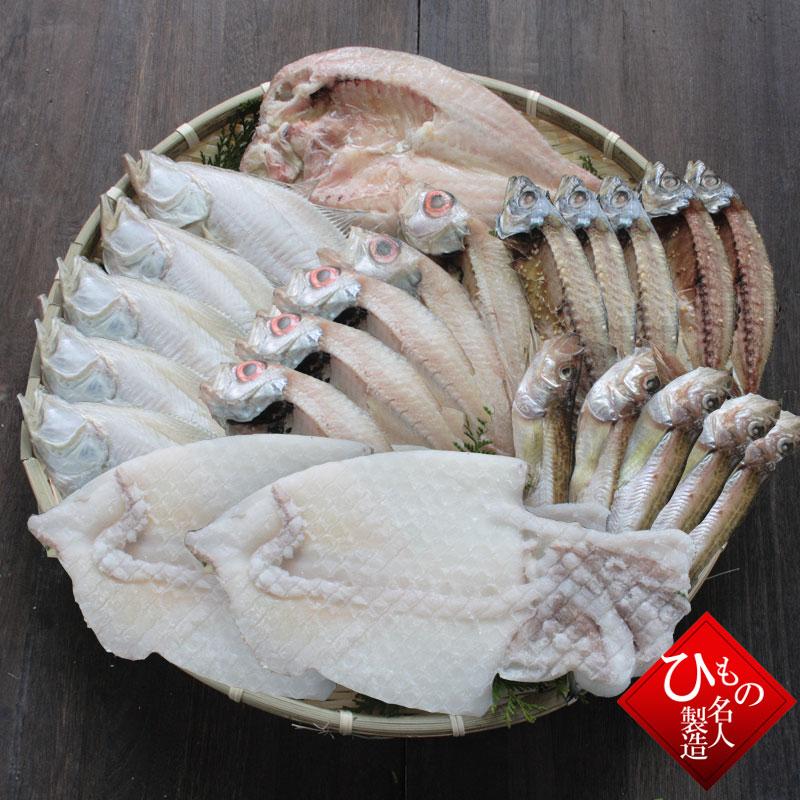 のどぐろ入り干物(ひもの)詰め合わせ名人の干物 特選6種類-C5(5名様向け)送料無料※現在、【甘鯛】が品薄のため、【連子鯛・ユメカサゴなど】を入れる場合がございます。