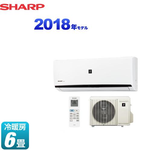 [AY-H22DH-W] シャープ ルームエアコン AY-H-DHシリーズ 冷房/暖房:6畳程度 2018年モデル 単相100V・15A プラズマクラスター7000搭載 ホワイト系 【送料無料】