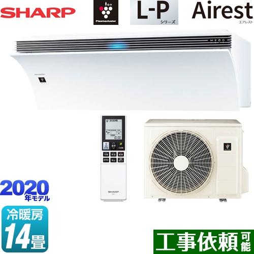 単相100V・20A Airest シャープ ホワイト系 【送料無料】 冷房/暖房:14畳程度 L-Pシリーズ 空気清浄機能搭載 エアレスト ルームエアコン [AY-L40P-W]