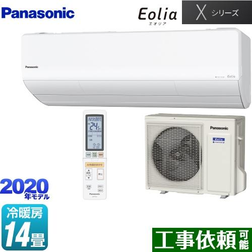 [CS-400DX2-W] パナソニック ルームエアコン 高性能モデル 冷房/暖房:14畳程度 Xシリーズ Eolia エオリア 単相200V・20A クリスタルホワイト 【送料無料】