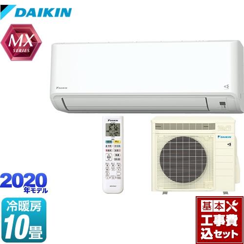 【リフォーム認定商品】【工事費込セット(商品+基本工事)】[S28XTMXS-W] ダイキン ルームエアコン 冷房/暖房:10畳程度 MXシリーズ うるさらmini うるるとさらら ホワイト