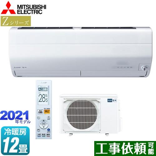 大きな取引 [MSZ-ZW3621-W] Zシリーズ 霧ヶ峰 三菱 ルームエアコン プレミアムモデル 冷房/暖房:12畳程度 単相100V・20A ピュアホワイト 【送料無料】, 三加和町 e6855354