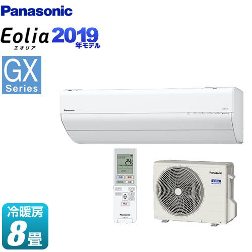 [CS-259CGX-W] パナソニック ルームエアコン GXシリーズ Eolia エオリア フィルターお掃除搭載ながら高さコンパクトモデル 冷房/暖房:8畳程度 2019年モデル 単相100V・15A クリスタルホワイト 【送料無料】