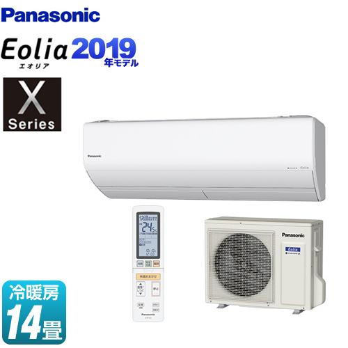 [CS-409CX2-W] パナソニック ルームエアコン Xシリーズ Eolia エオリア 高性能モデル 冷房/暖房:14畳程度 2019年モデル 単相200V・20A クリスタルホワイト 【送料無料】