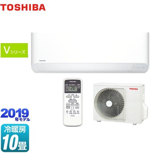 [RAS-2869V-W] 東芝 ルームエアコン Vシリーズ シンプル&快適エアコン 冷房/暖房:10畳程度 2019年モデル 単相200V・15A グランホワイト 【送料無料】