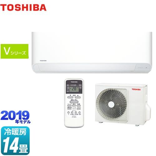 [RAS-4069V-W] 東芝 ルームエアコン Vシリーズ シンプル&快適エアコン 冷房/暖房:14畳程度 2019年モデル 単相200V・15A グランホワイト