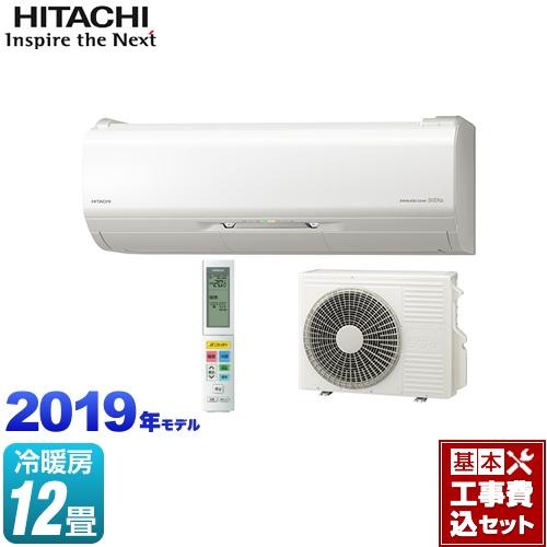 【工事費込セット(商品+基本工事)】[RAS-ZJ36J-W-KJ] 日立 ルームエアコン ZJシリーズ 白くまくん ハイグレードモデル 冷房/暖房:12畳程度 2019年モデル 単相100V・20A くらしカメラAI搭載 スターホワイト 【送料無料】