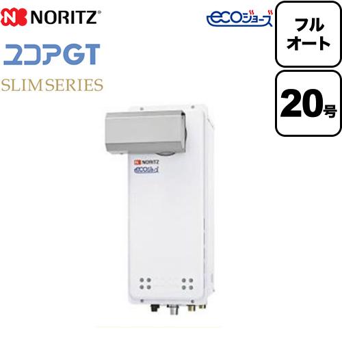GT-C2063AWX-L-BL-13A-20A