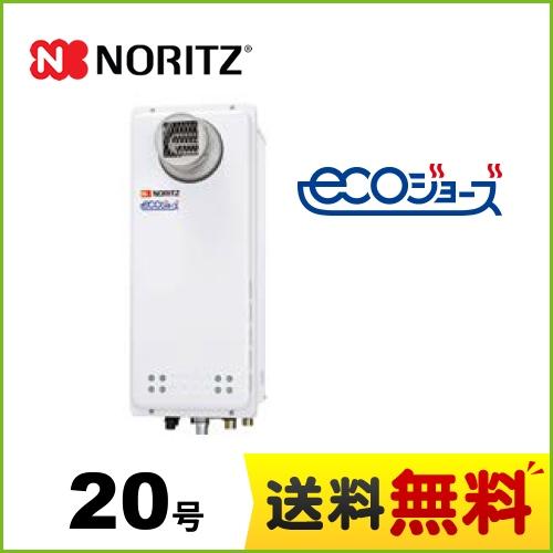 GQ-C2038WXS-T-BL-13A-20A