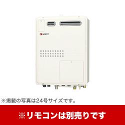 GTH-2045SAWXD-1-BL-13A-15A