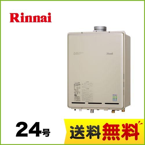 RUF-E2405AU-A-LPG
