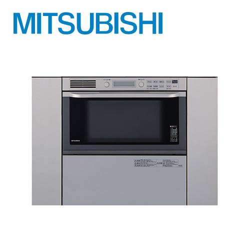 【送料無料】 [CS-RO2-S]三菱 ビルトイン電気オーブンレンジ 200V シルバー