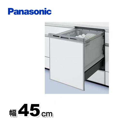 [NP-45VD7S]パナソニック 食器洗い乾燥機 V7シリーズ 幅45cm 約6人分(44点) ディープタイプ ビルトイン食洗機 食器洗い機 ライトエコ ドアパネル型/シルバー 【送料無料】