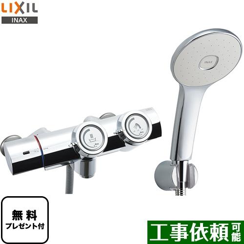 [BF-HW156TSL] LIXIL 浴室水栓 サーモスタット付シャワーバス水栓 プッシュ式 【送料無料】【シールテープ無料プレゼント!(希望者のみ)※同送の為開梱します】